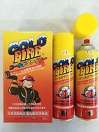 エアゾール式消火具:「コールドファイヤー」2本入