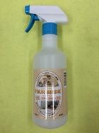 「フォーバーディー」pH13.1:500mlスプレーボトル