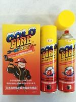 エアゾール式簡易消火具:「コールドファイヤー」