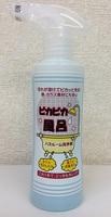 バスルーム用洗浄剤:「ピカピカ風呂」